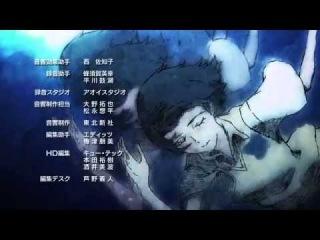 Zankyou no Terror (残響のテロル) ED