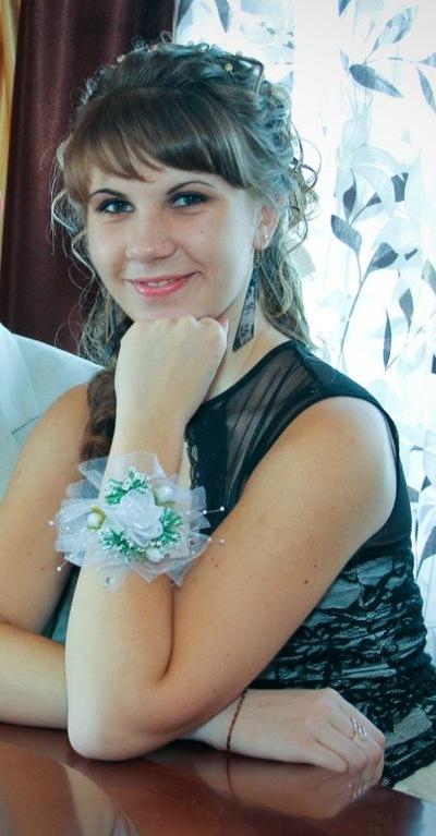 Алена Гуркова, 16 мая 1994, Абаза, id92005254
