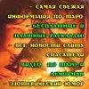 Гадание на таро. Обучение таро. КУПЛЮ/ПРОДАМ