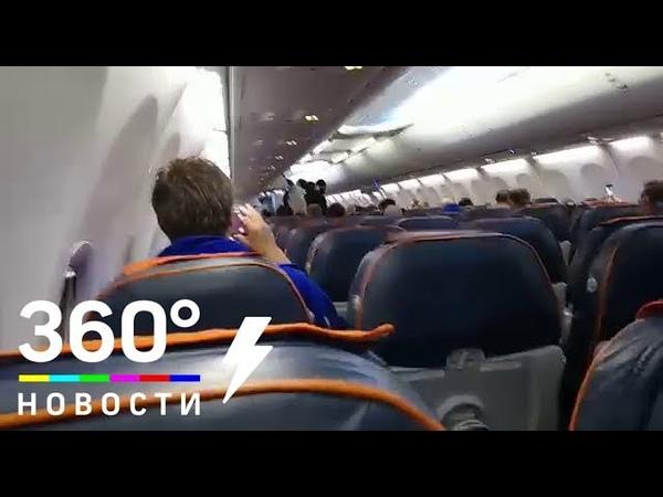 Задержание дебошира на борту самолета Сургут-Москва сняли видео