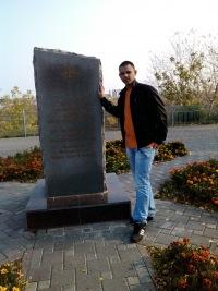 Иван Рочев, 16 сентября 1991, Орск, id150875577