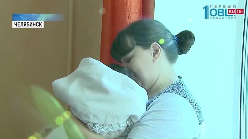Челябинские офтальмологи спасли зрение младенцу