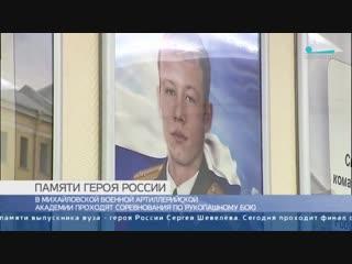 Чемпионат по Армейскому рукопашному бою к 198 летию МВАА. 02.12.2018