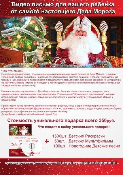 О проекте ДокторКвест. рф