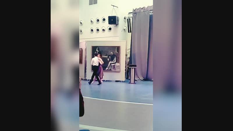 Танго)