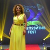 Natalya Zlygosteva