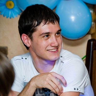 Владислав Одноралов, 8 ноября , Краснодар, id75321478