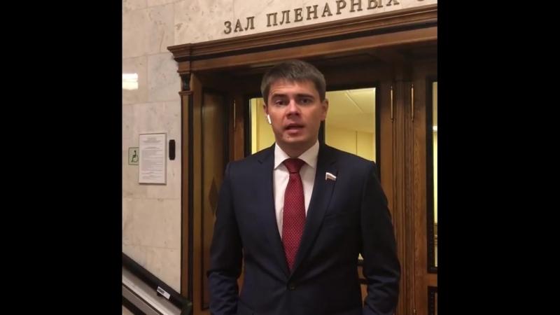 Госдума приняла закон о наказании за отказ удалять ложную информацию
