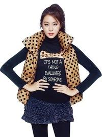 Kim Yoo-Jin