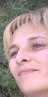 Тіна Чорна, 9 февраля 1987, Киров, id167993659