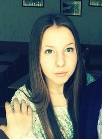 Ксения Гаркавенко