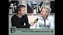Jimmy Pop's favorite DM songs interviw with Martin Gore