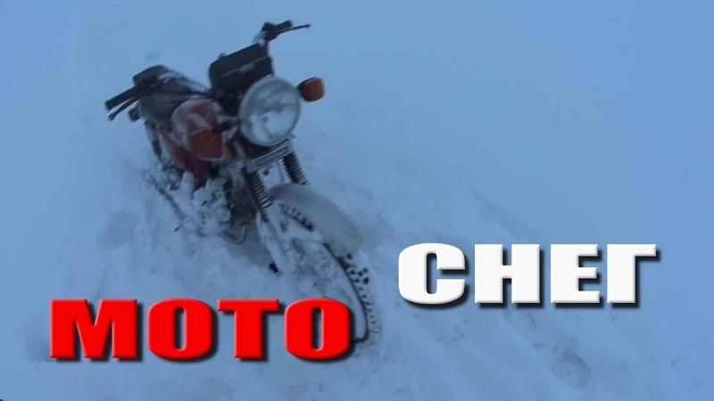 На мопеде YAMASAKI по снегу