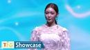 CHUNG HA(청하) 'Love U' Showcase -TALK- (Blooming Blue, 블루밍 블루, PRODUCE 101, I.O.I)