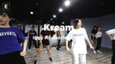 JIN YOUNG CLASS IGGY AZALEA KREAM E DANCE STUDIO 이댄스학원 걸리쉬안무 천호댄스