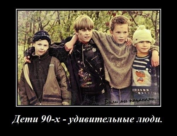 Дети 90 х песня вставай - 674