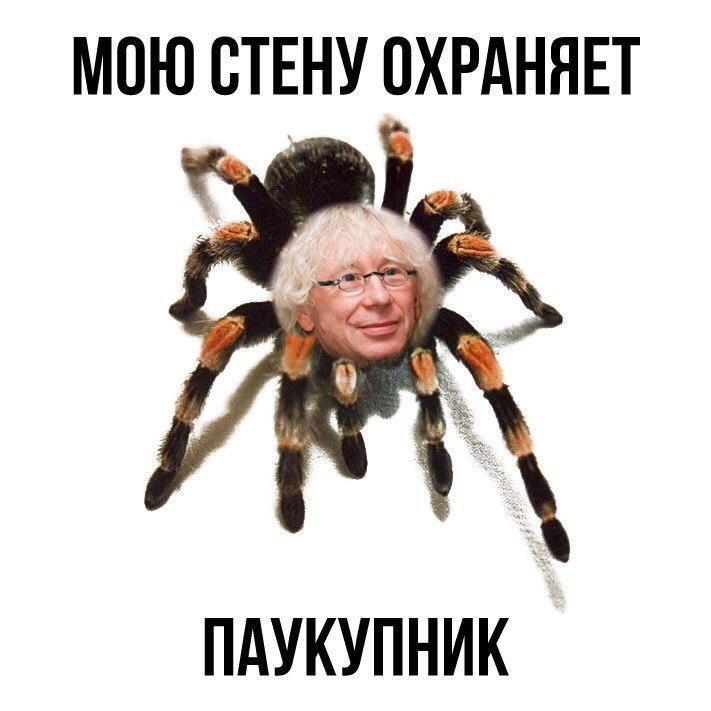 Зоя Ефремова |