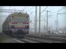 ЭР9М-557 рейсом 6917 Нежин - Киев Волынский