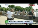 Десантник_ВДВ_ударил_журналиста_НТВ_в_прямом_эфире._Видео.mp4