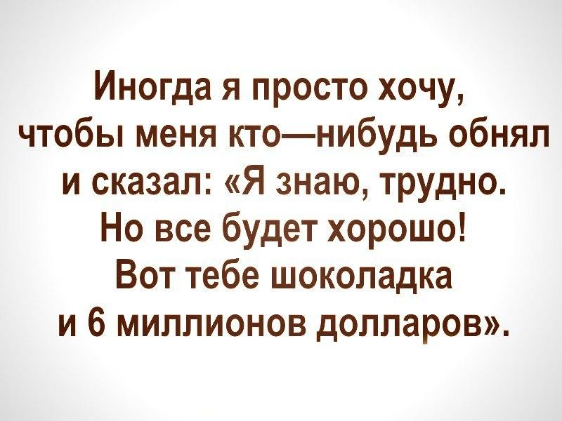 Uzbsy7BOtJ8.jpg