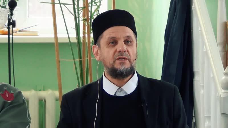 Гали Хазрат «Что такое колдовство и сглаз»(на татарском языке).