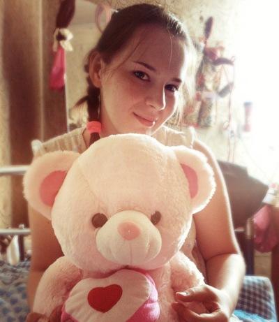 Софья Абдурашидова, 27 июля 1996, Киржач, id171036024