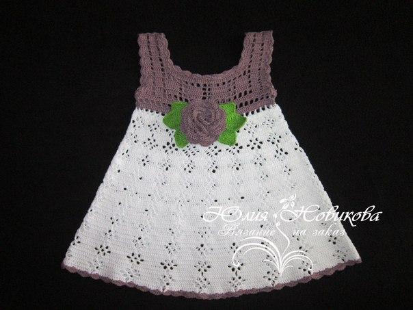 Платье для малышки (3 фото) - картинка