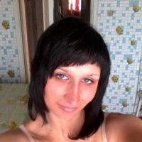 Татьяна Эрленбуш, 29 июля 1987, Красноярск, id142864808