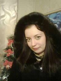 Вера Вилим, 14 ноября 1976, Ромны, id206943684