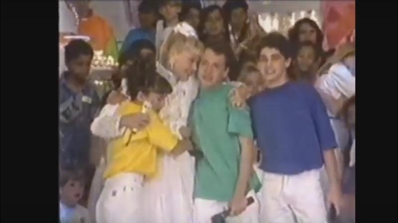 Бразильская группа Trem da Alegria - Alguém no Céu (Último Xou da Xuxa, 1992)