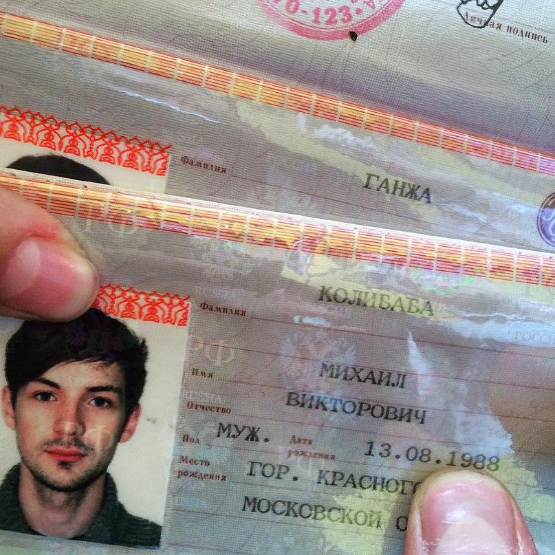 Михаил Колибаба   Москва