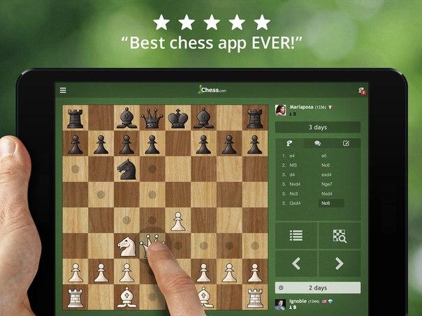 Скачать взломанную игру Доктор Шахматы на андроид.