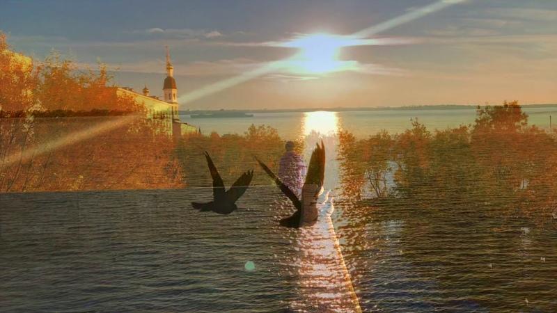 город Архангельск - Вечер Осеннего Равноденствия