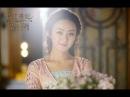 Клип по дораме Легенда о Чу Цяо Легенда о принцессе шпионке