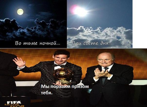фото, Андрес Иньеста, Криштиану Роналду, Золотой мяч