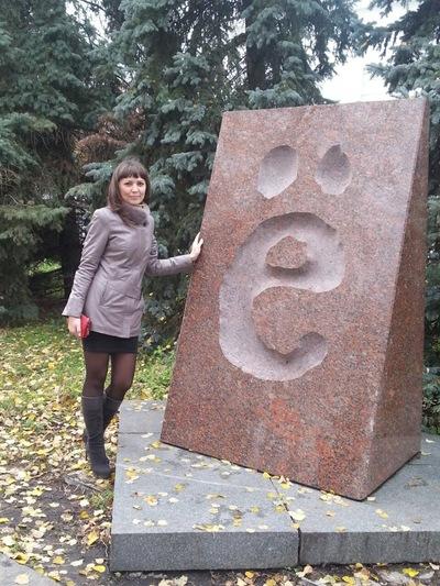 Юлия Орлова, 5 июня 1986, Сызрань, id8057358
