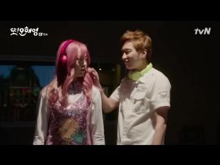 160621 [tvN] Вырезка с Ёнджи