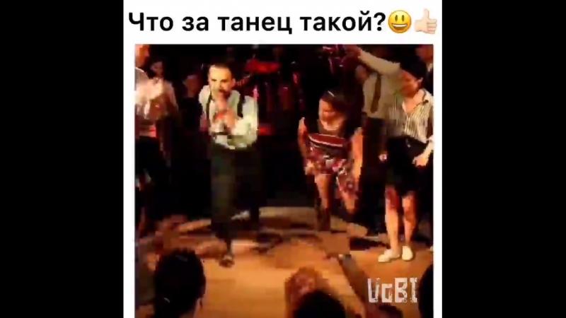 Prikolnyy tanec 1 mp4