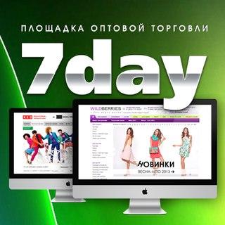 Оптом одежда 7 км Одесса, Прямые поставщики   ВКонтакте a8f2b1c5f24