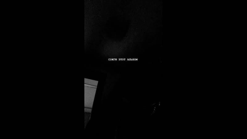 Отрывок из нового трека(Саунд Лог)