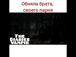 дневники вампира - фрагмент - 1х14