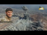 View .. aerial filming for a martyrdom operation kills 40 Iranians in Aleppo