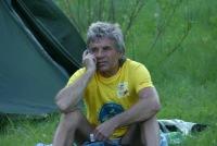 Виктор Сигидюк, 13 февраля , Киев, id141046688