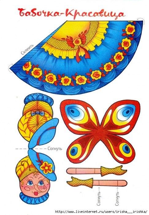 Картинка муха цокотуха своими руками