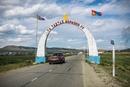 Первый этап пройден: экспедиция «Вокруг света за 70 дней» вышла за пределы России!
