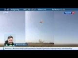 В Техасе во время испытаний взорвался прототип ракеты-носителя Falcon 9-R