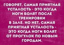 Анна Фокина фото #10