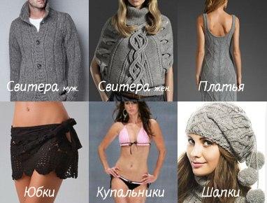 бессплатные выкройки пальто