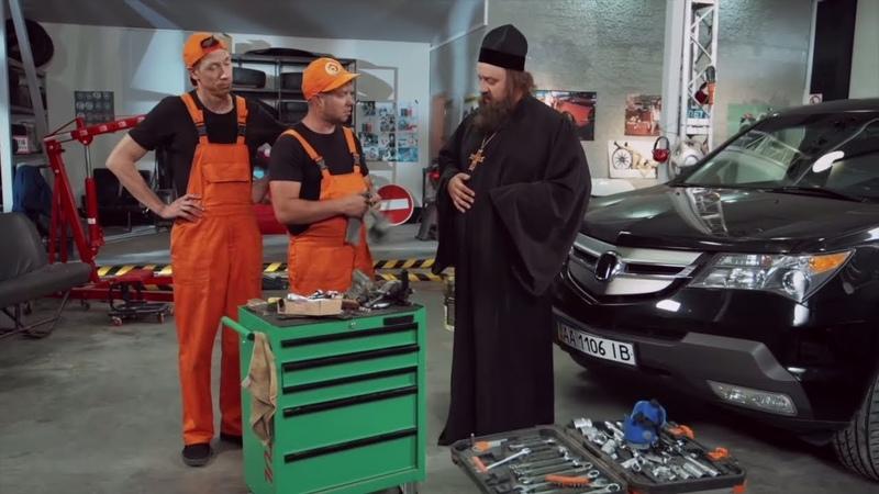 Ремонт автомобиля - приколы на сто   На троих , сериалы и комедии семейные Украина