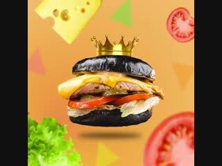 Бургер  это новый черный в мире кулинарии.